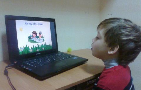 Автоматизация звука «ш», Украина