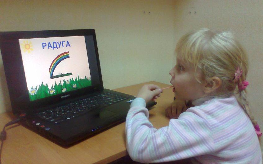 Автоматизация звука «р», Украина